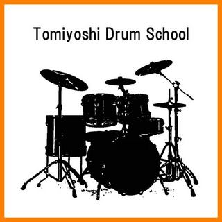 Drum School Logo.jpg