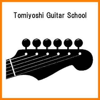 Guitar School Logo.jpg